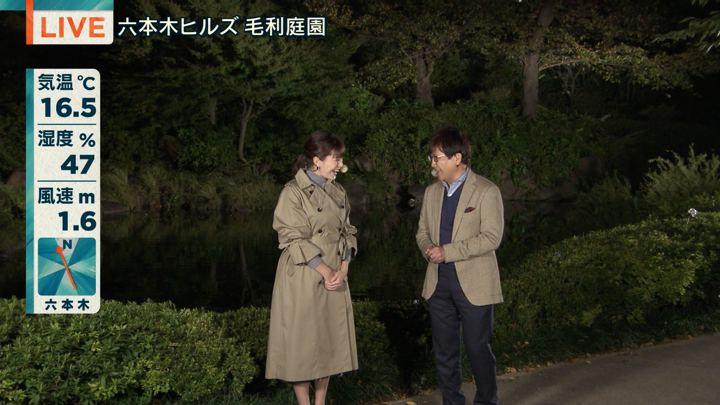 2018年11月02日三谷紬の画像04枚目