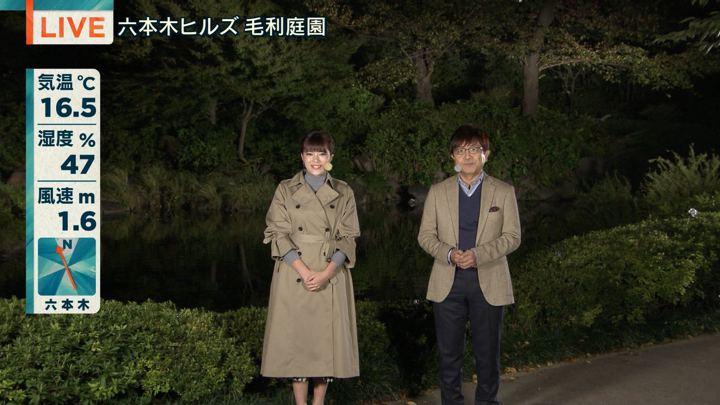 2018年11月02日三谷紬の画像05枚目