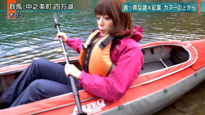 2018年11月02日三谷紬の画像06枚目