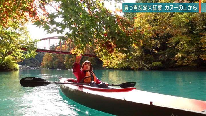 2018年11月02日三谷紬の画像10枚目