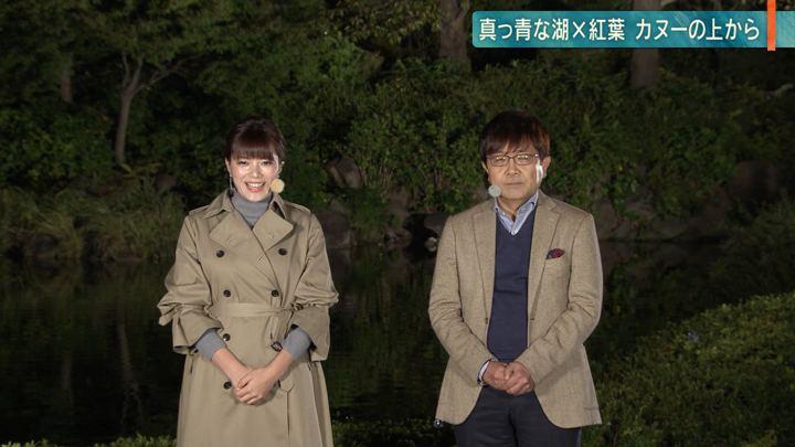 2018年11月02日三谷紬の画像16枚目