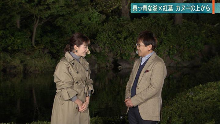 2018年11月02日三谷紬の画像17枚目