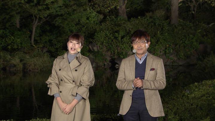 2018年11月02日三谷紬の画像18枚目
