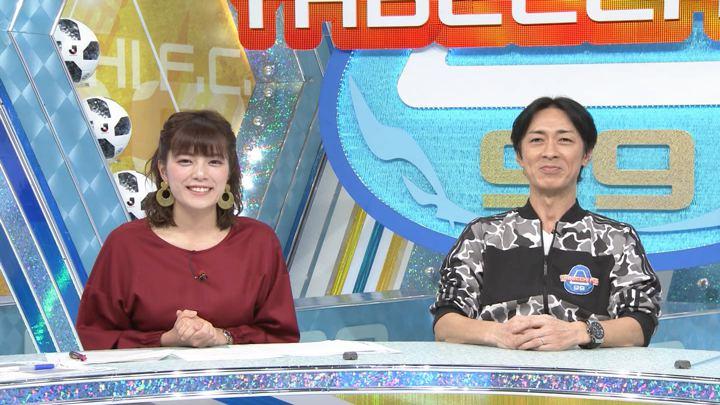 2018年11月04日三谷紬の画像09枚目