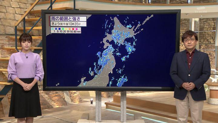 2018年11月09日三谷紬の画像04枚目