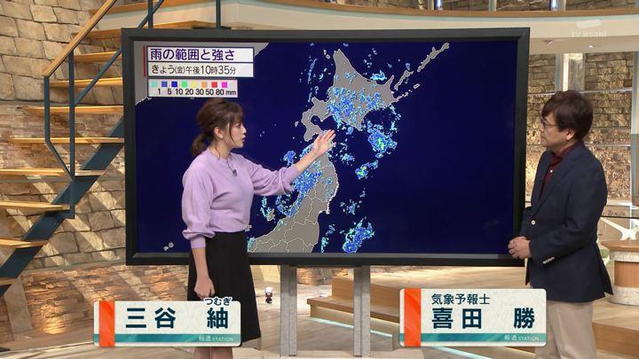 2018年11月09日三谷紬の画像07枚目