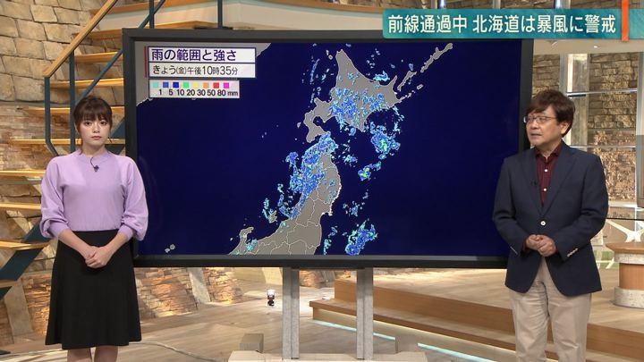 2018年11月09日三谷紬の画像08枚目