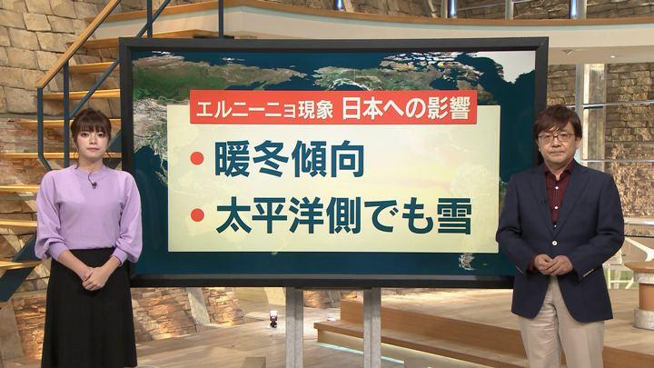2018年11月09日三谷紬の画像11枚目