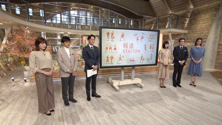 2018年11月16日三谷紬の画像01枚目
