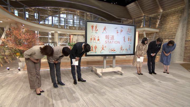 2018年11月16日三谷紬の画像02枚目