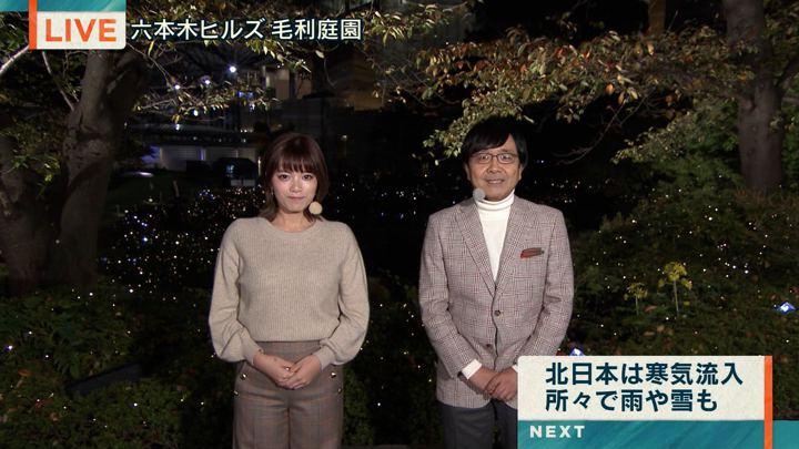 2018年11月16日三谷紬の画像03枚目