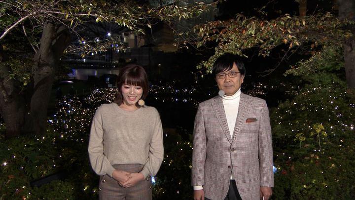 2018年11月16日三谷紬の画像04枚目