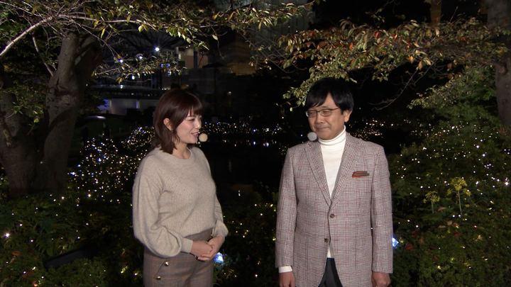 2018年11月16日三谷紬の画像05枚目