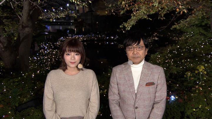 2018年11月16日三谷紬の画像08枚目