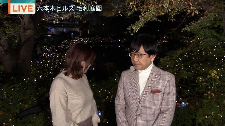 2018年11月16日三谷紬の画像09枚目