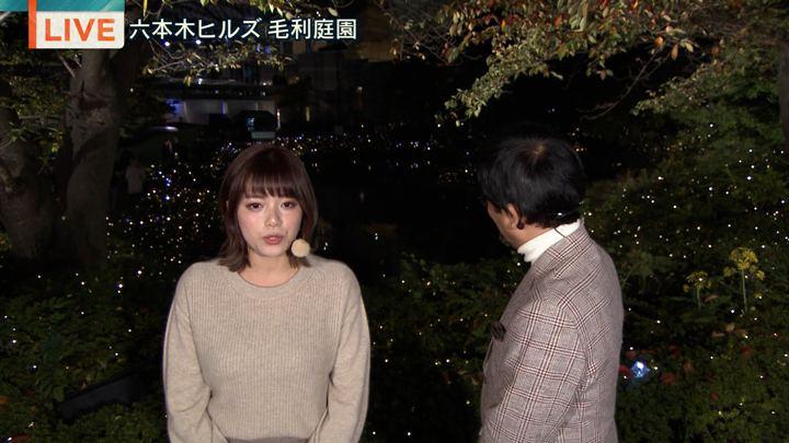 2018年11月16日三谷紬の画像10枚目