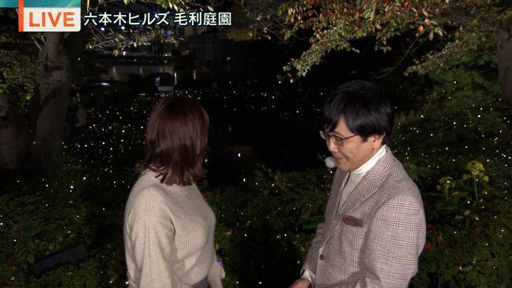 2018年11月16日三谷紬の画像11枚目