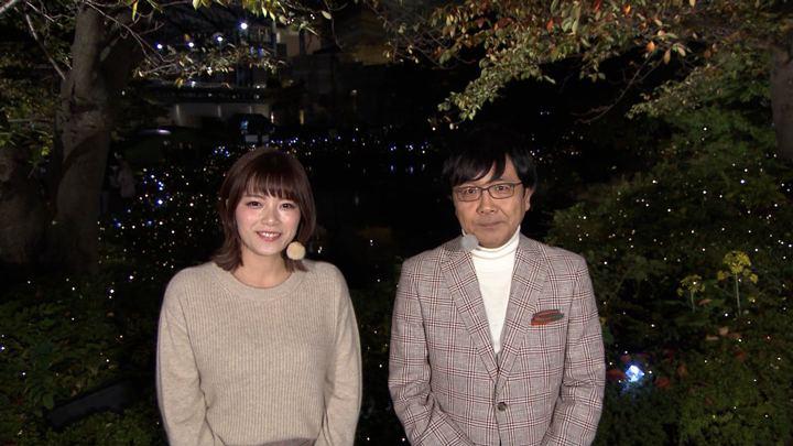 2018年11月16日三谷紬の画像13枚目