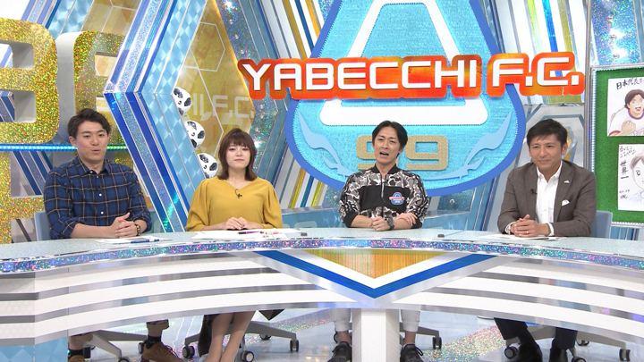 2018年11月18日三谷紬の画像01枚目