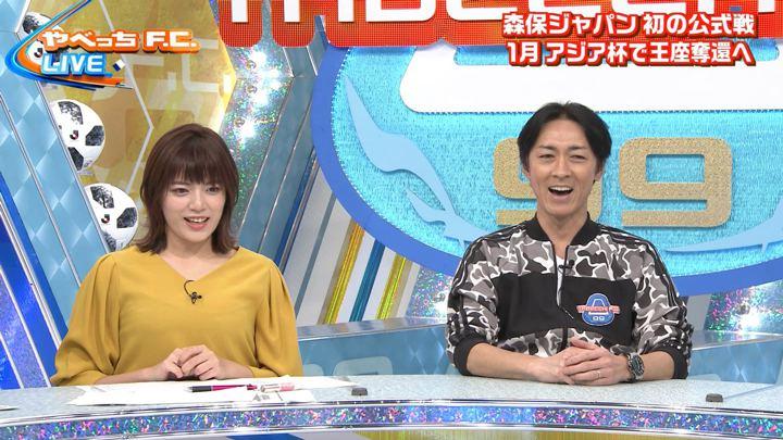 2018年11月18日三谷紬の画像04枚目