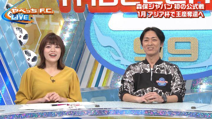 2018年11月18日三谷紬の画像05枚目