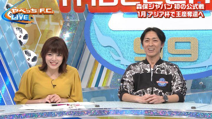 2018年11月18日三谷紬の画像06枚目
