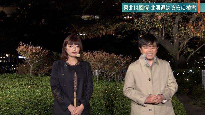 2018年11月23日三谷紬の画像07枚目