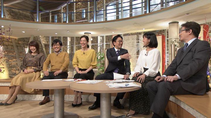 2018年11月23日三谷紬の画像12枚目