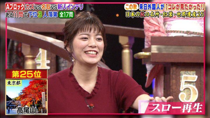 2018年11月26日三谷紬の画像05枚目