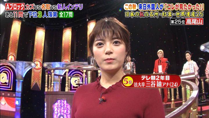 2018年11月26日三谷紬の画像07枚目