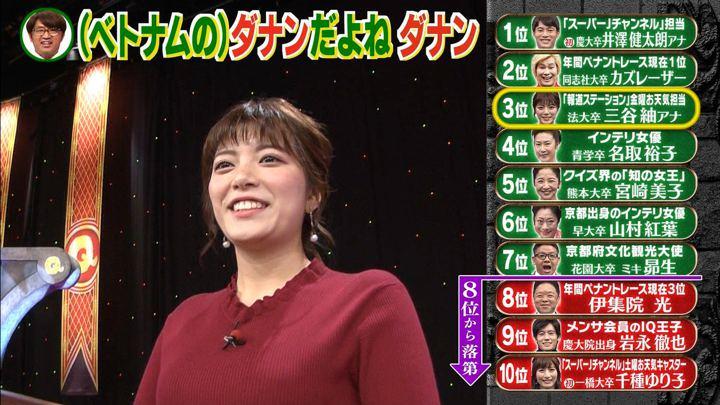 2018年11月26日三谷紬の画像16枚目