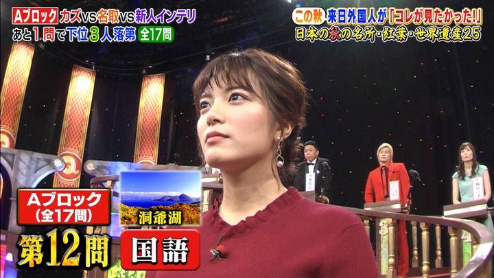 2018年11月26日三谷紬の画像29枚目