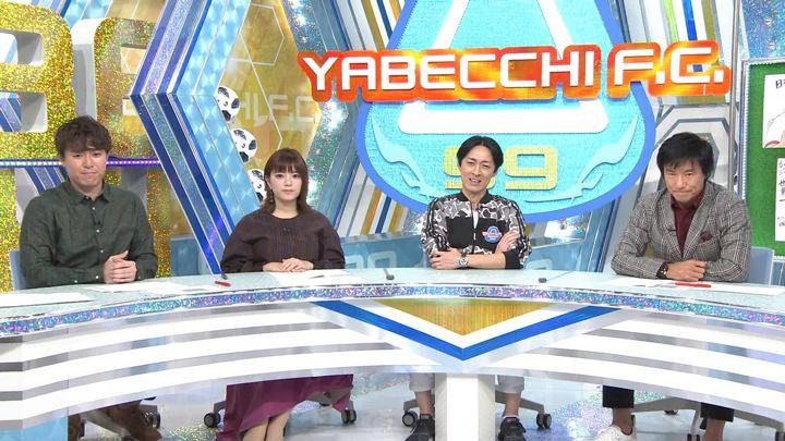 2018年12月02日三谷紬の画像02枚目