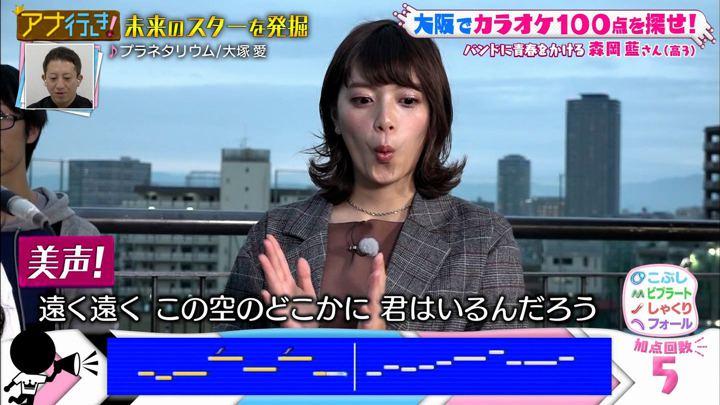 2018年12月05日三谷紬の画像06枚目