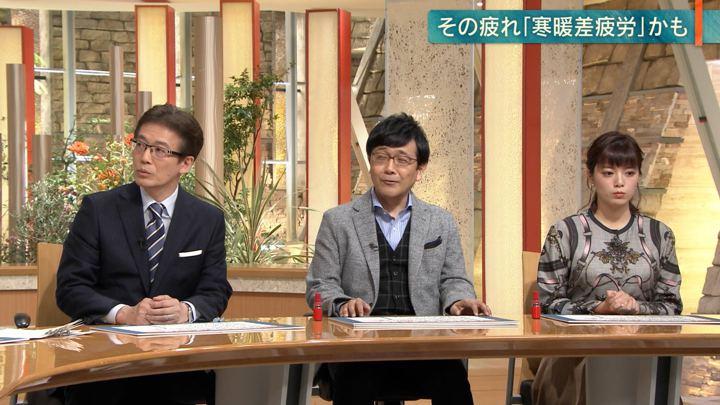 2018年12月07日三谷紬の画像03枚目