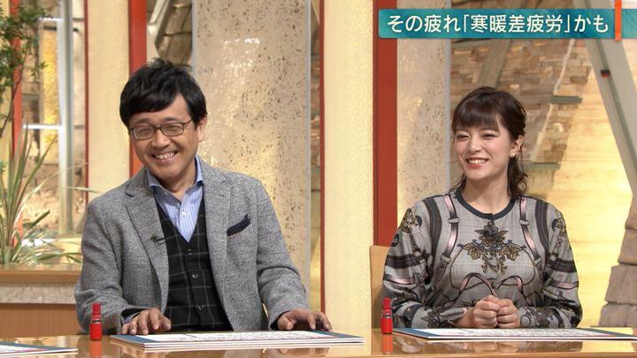 2018年12月07日三谷紬の画像04枚目