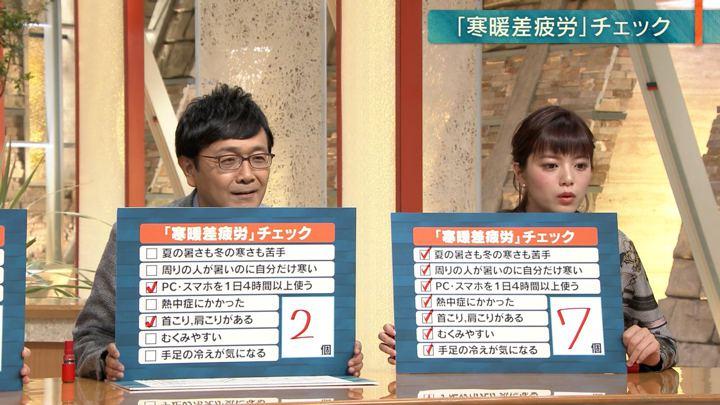 2018年12月07日三谷紬の画像06枚目