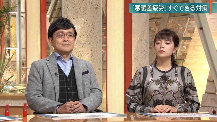 2018年12月07日三谷紬の画像11枚目