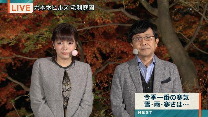 2018年12月07日三谷紬の画像14枚目
