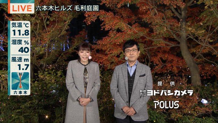 2018年12月07日三谷紬の画像15枚目