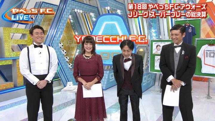 2018年12月09日三谷紬の画像03枚目