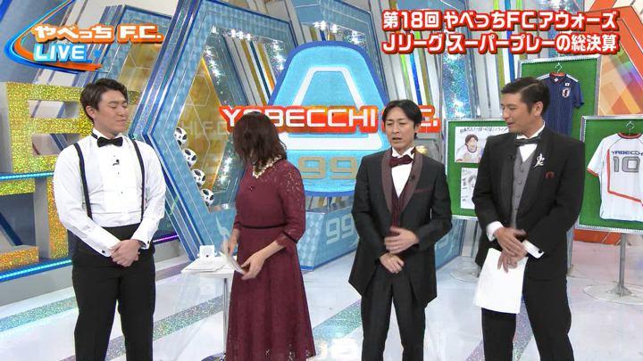 2018年12月09日三谷紬の画像04枚目