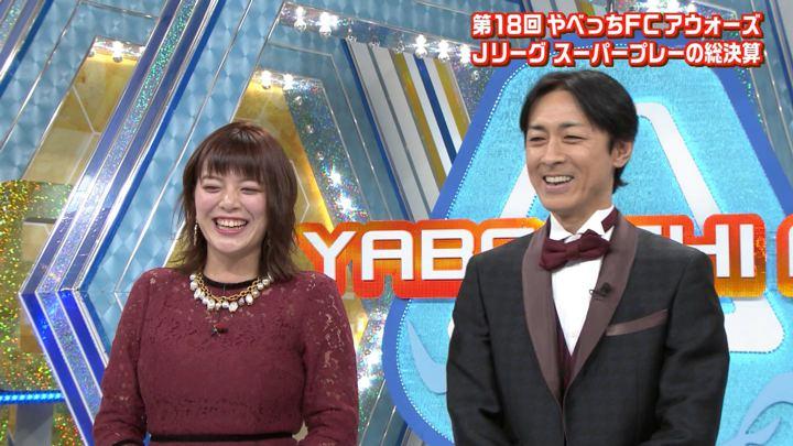 2018年12月09日三谷紬の画像11枚目