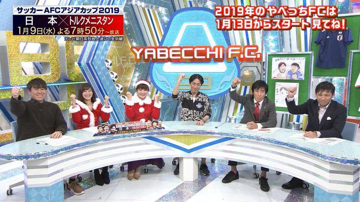 2018年12月23日三谷紬の画像17枚目