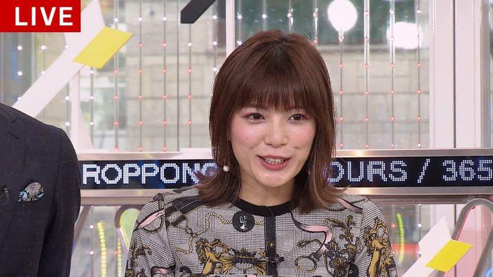 2018年12月28日三谷紬の画像01枚目