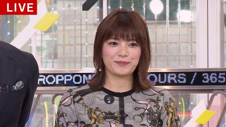 2018年12月28日三谷紬の画像02枚目