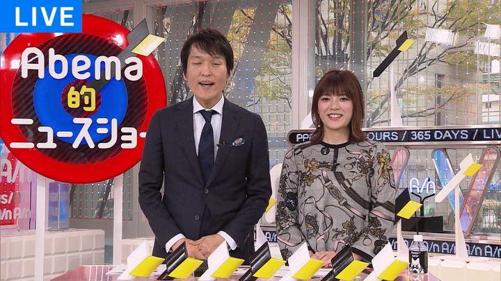 2018年12月28日三谷紬の画像03枚目