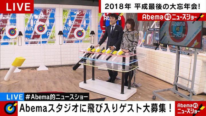 2018年12月28日三谷紬の画像04枚目