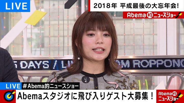 2018年12月28日三谷紬の画像05枚目