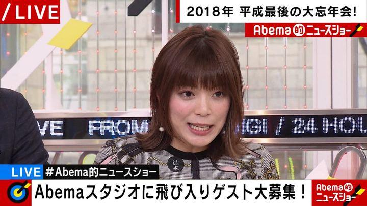 2018年12月28日三谷紬の画像06枚目